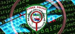خبرهای خیلی داغ از مجرمان اینترنتی ایران
