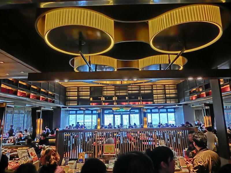 1280px-TW_台北_Taipei_國立故宮博物院_National_Palace_Museum_三希堂_Chinese_restaurant_interior_ceiling_Feb-2013_台北故宮-w900-h600