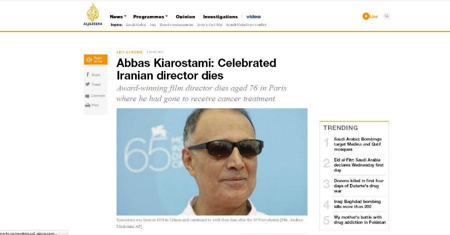 Aljazeera-w900