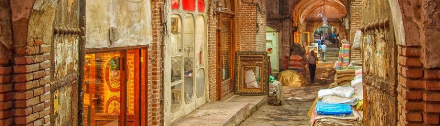 bazaar-iran-traveling-center-ll-dorado-bazar-de-tabriz-940x270-w900-h600