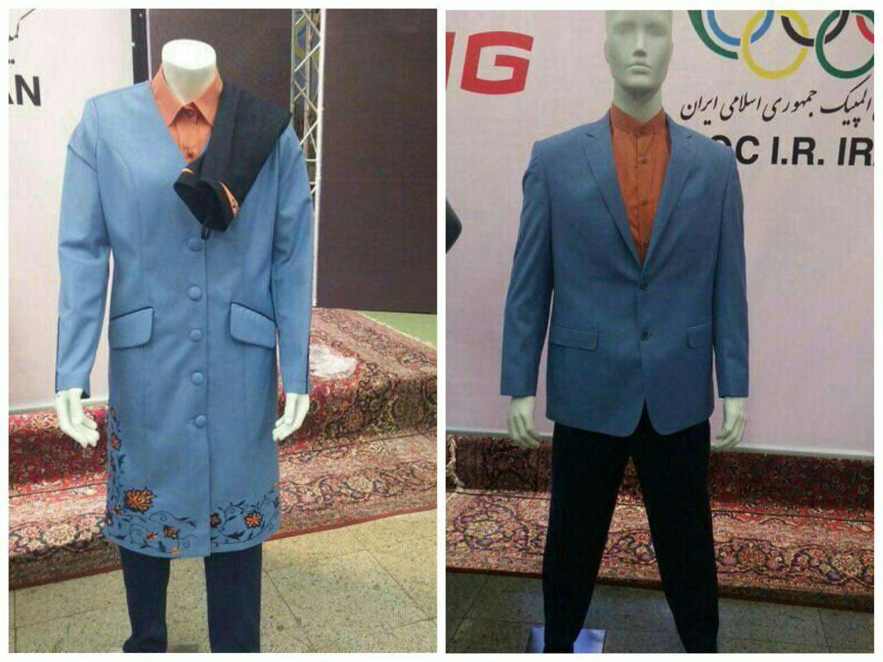 لباس المپیک