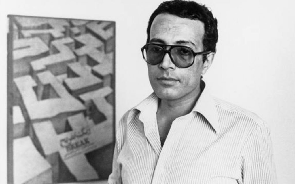 portrait_of_abbas_kiarostami_