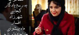 فصل دوم «شهرزاد» با صدای محسن چاوشی