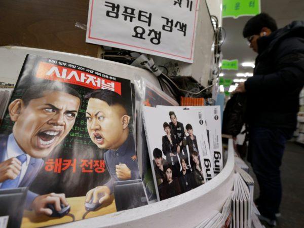 روزیاتو / کره شمالی