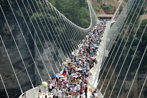 zhangjiajie open-w600