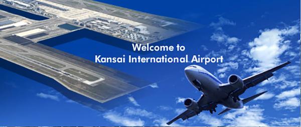 با «کانزای» بی نظیر ترین فرودگاه جهان آشنا شوید