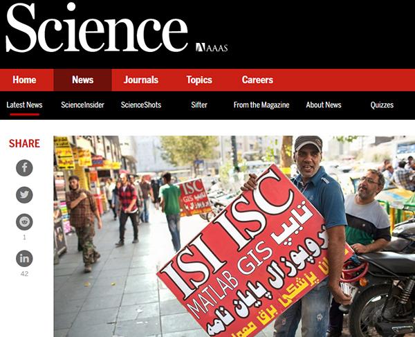 بازتاب جهانی فروش پایان نامه در ایران