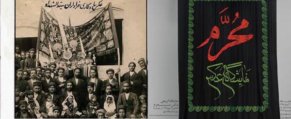عکس های تاریخی از محرم در موزه عکس خانه تهران