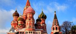saint_basil_cathedral_kremlin