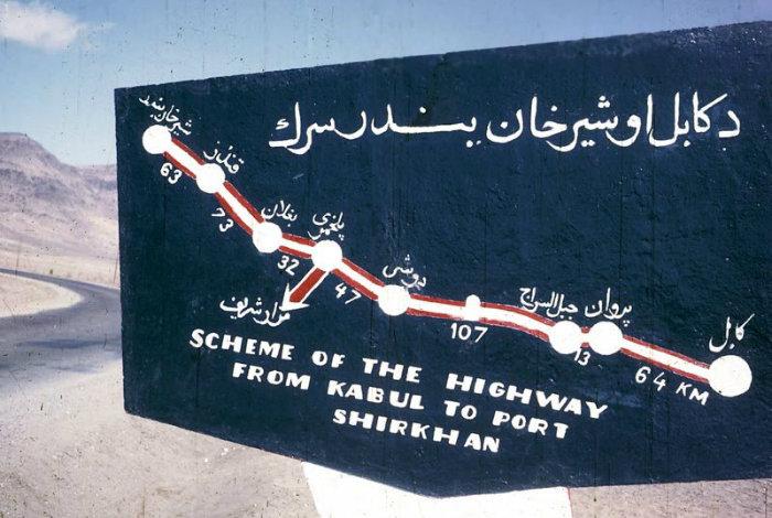 afghan-51
