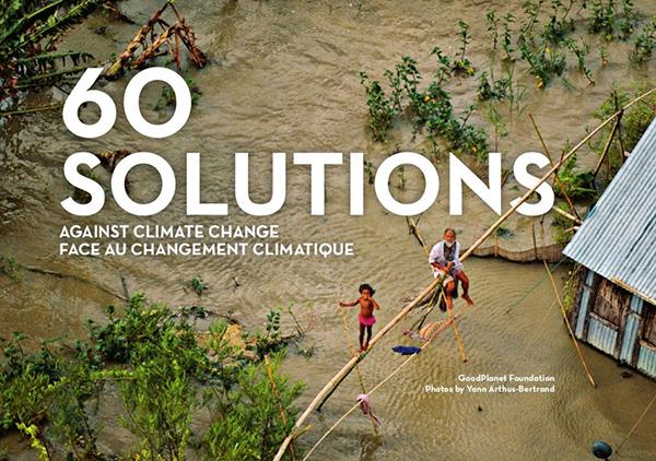 """گزارش اختصاصی روزیاتو از نمایشگاه  عکس  """"۶۰ راه حل"""""""