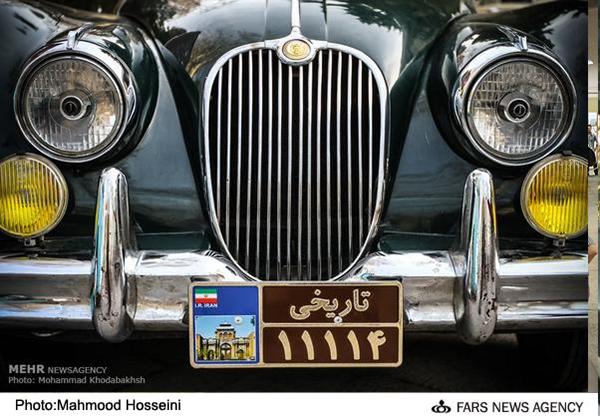 گشتی در موزه خودرو های تاریخی نیاوران