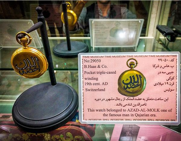 موزه ساعتِ تهران؛ نخستین موزه زمان ایران