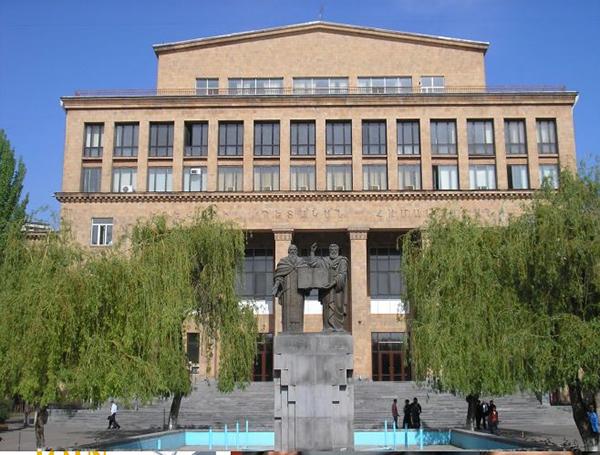 نگاهی به فرصت های تحصیلی در ارمنستان