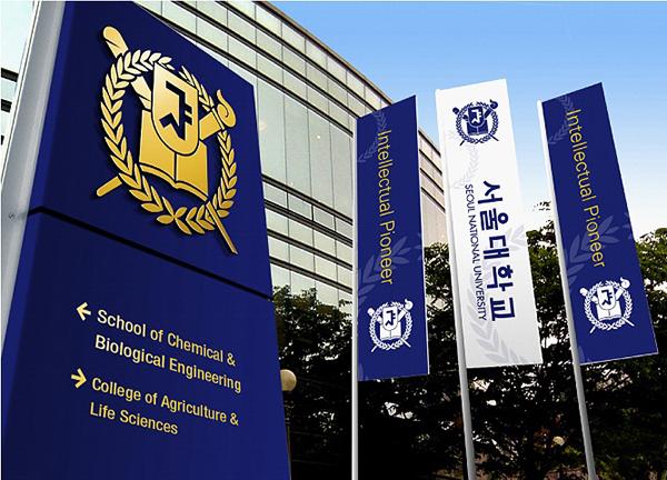 گزارش روزیاتو از فرصت های تحصیل و بورس در کره جنوبی [قسمت اول]