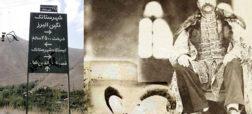 پاییز گردی های ناصر الدین شاه در روستای شهرستانک