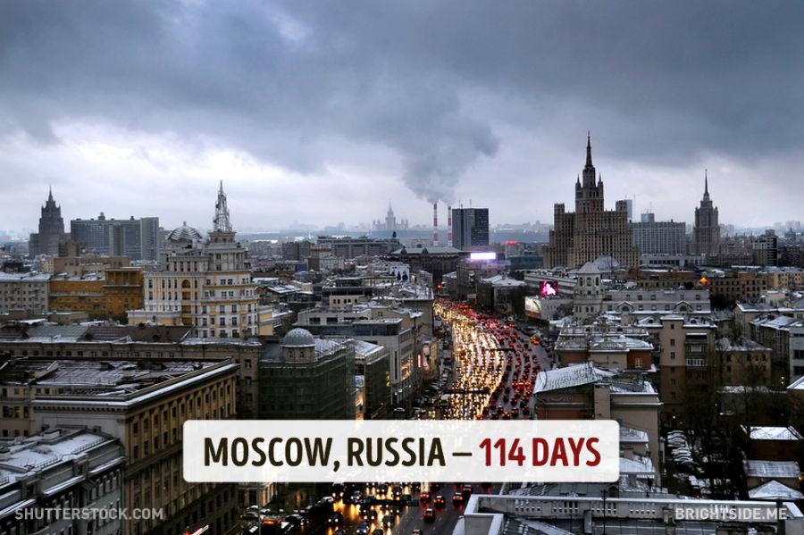 مسکو - روسیه - 114 روز