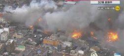 آتش سوزی گسترده در ژاپن منجر به سوختن ۱۴۰ ساختمان شد [تماشا کنید]