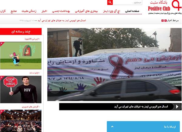 به مناسبت روز جهانی ایدز؛ هر آنچه باید درباره این بیماری بدانیم