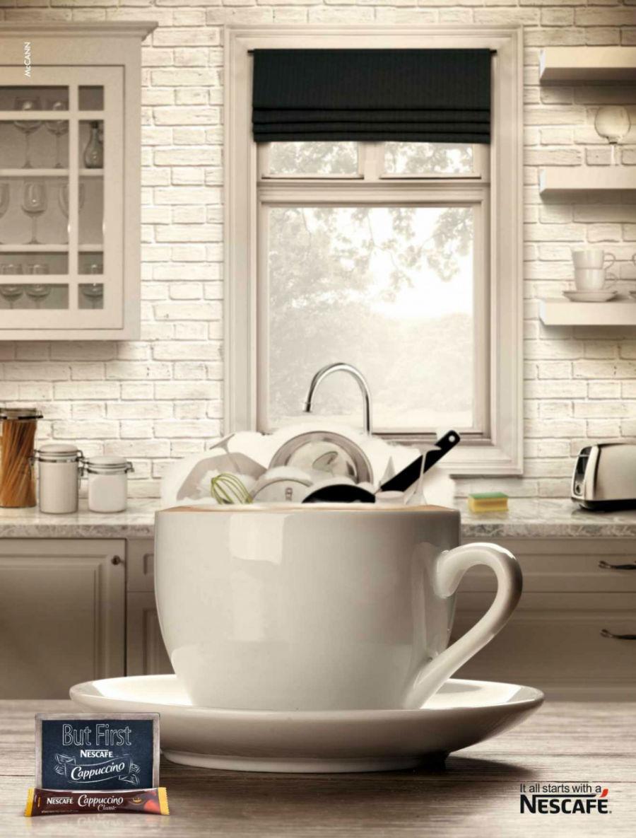 بهترین راه برای آغاز یک کار جدید نوشیدن یک فنجان قهوه است