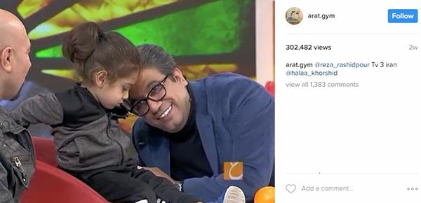 a10 آرات سه ساله؛نابغه جهانی آکروباتیک ایران+عکس و فیلم