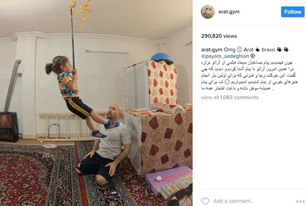 a13 آرات سه ساله؛نابغه جهانی آکروباتیک ایران+عکس و فیلم