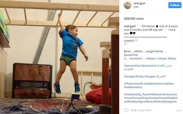 a9 آرات سه ساله؛نابغه جهانی آکروباتیک ایران+عکس و فیلم