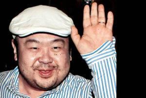 Report-Kim-Jong-Nam-managed-Macau-slush-fund-for-North-Korea-leader-w900-h600