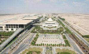 file-18-King-Fahd-International-Airport-in-Dammam-w900-h600