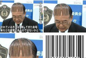 funny-haircuts-say-no-more-barber-67-58aea6c8031f8__605-w900-h600