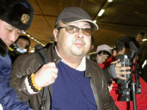 kim-jong-nam-is-the-exiled-half-brother-of-north-korean-leader-kim-jong-un-here-he-is-pictured-at-beijing-airport-in-china-in-2007-w900-h600