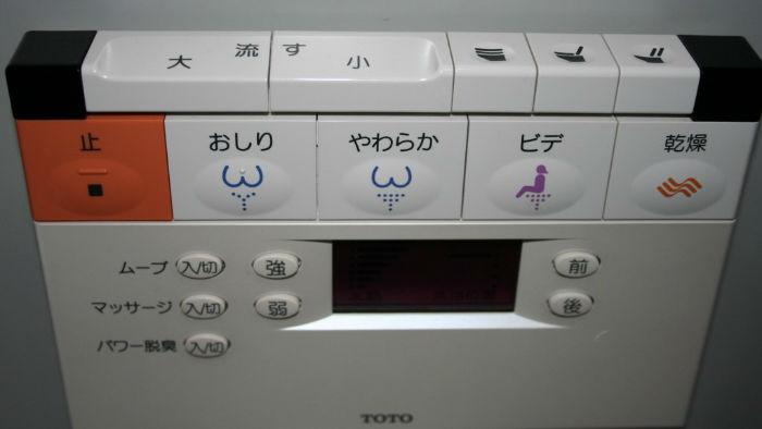 japan-toilet-control-1024x576-w700
