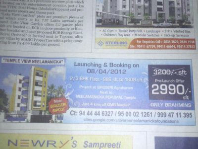 realtors-advertise-buildings-just-for-brahmins--w700