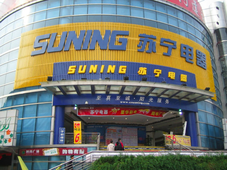 t5-bu-yang--net-worth-14-billion-the-44-year-olds-wealth-is-self-made-by-her-holding-in-one-chinas-largest-appliance-retailers-suning-global-w750