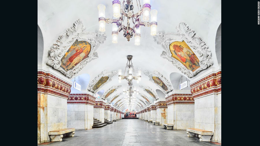 کییِفس کایا (Kiyevsskaya)
