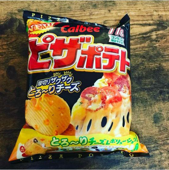 چیپس سیب زمینی با طعم پیتزای پپرونی که یک لایه پنیر روی آن را پوشانده نیز یکی از تنقلات بسیار خوشمزه ژاپنی است که در همه سوپرمارکت های این کشور به فروش می رسد.