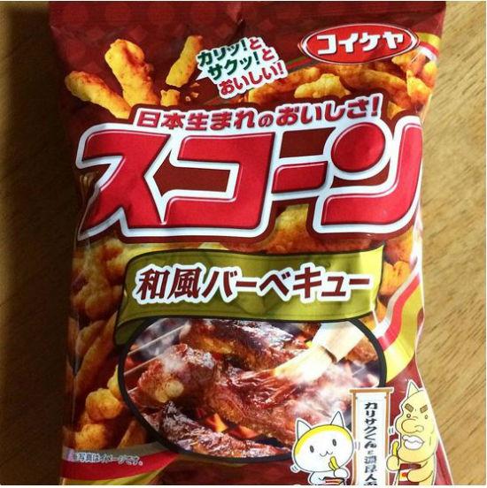 این اسکُن های ترد و خوشمزه در طعم های بیف یا مرغ دودی ارائه می شوند.