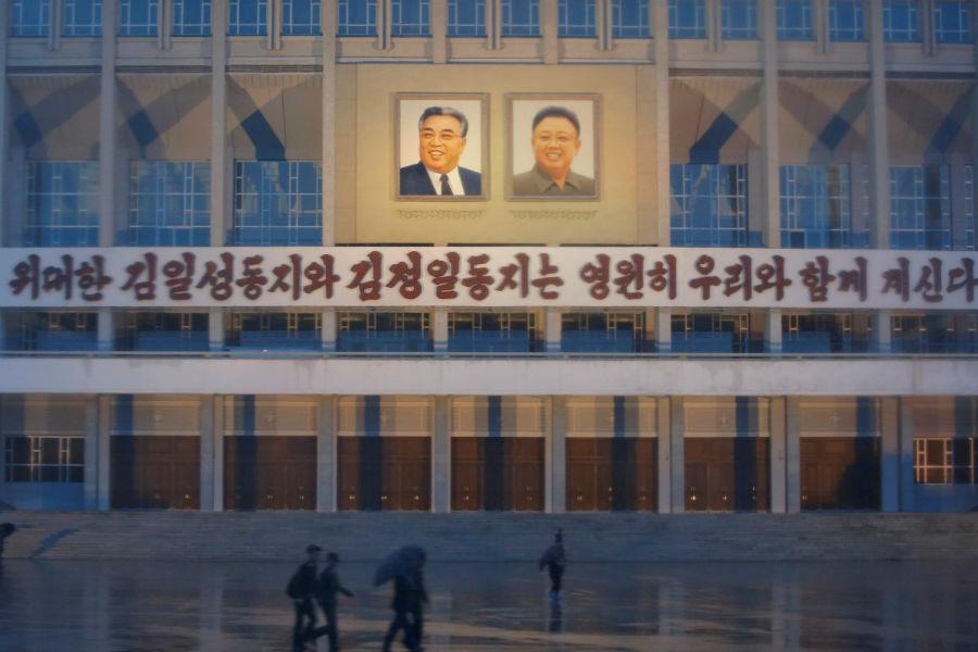 عبارت: «رفیق های بزرگ، کیم ایل سونگ و کیم جونگ ایل، همیشه با ما خواهند بود» روی یکی از ساختمان ها در مرکز شهر پیونگ یانگ نوشته شده است.