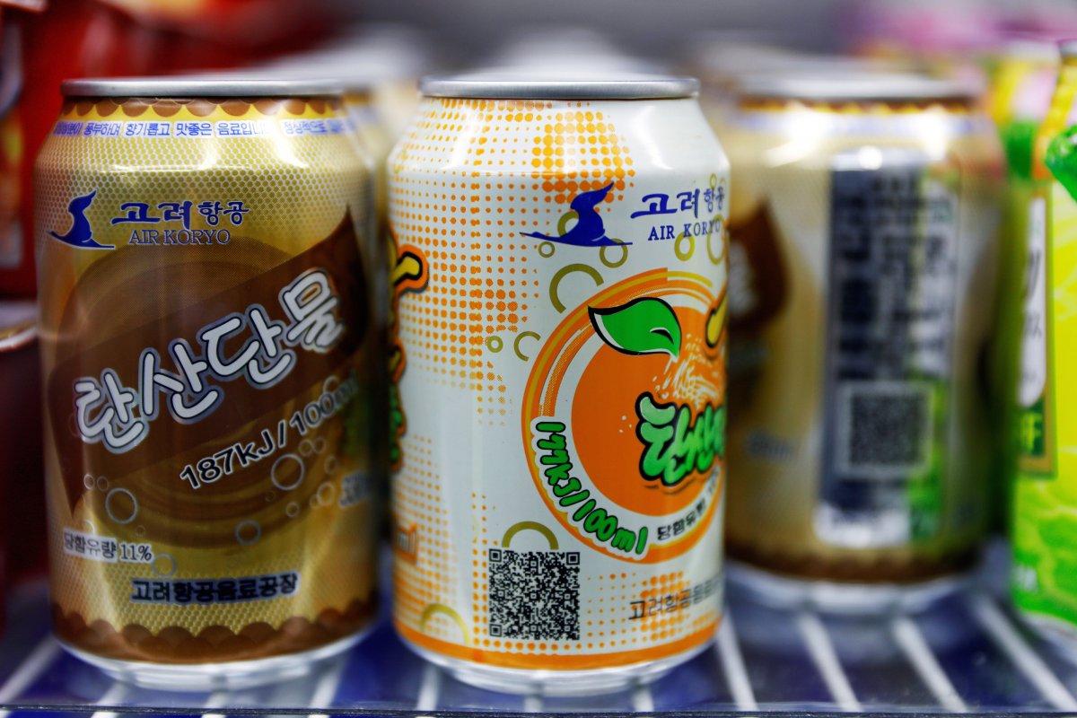 یک معلم 39 ساله پس از بازید از فروشگاه های این کشور دیکتاتوری اعلام داشت: آب میوه های تولیدی کره، طعم واقعی میوه دارند و در مقایسه با بقیه کشورها، بسیار باکیفیت تر بوده است.