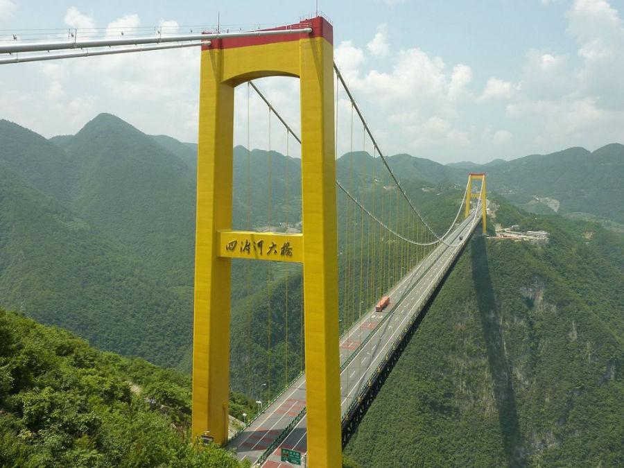 پل رودخانه سیدو، چین