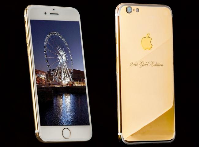 جواهرسازی Stuart Hughes در لیورپول، این قاب مخصوص آیفون 7 را با طلای 24 عیار ساخته و عرضه کرده است.