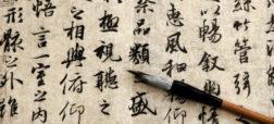 chinese-language-day1-e1429385680722-808x382-w700