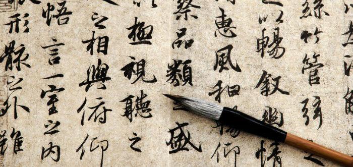 12 حقیقت جالب درباره زبان چینی که احتمالاً از آنها خبر نداشتید - روزیاتو