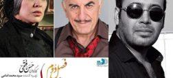 گشتی در بازار موسیقی ایران؛ از «فندک تب دار» محسن چاوشی تا «دنیای بعد تو» گروه سون