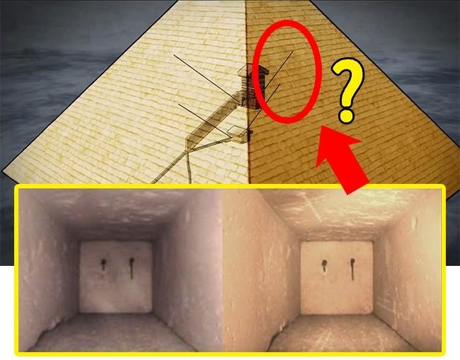 در سال 1993 میلادی، ربات خزنده ای موسوم به Upuaut 2، درب کوچکی را در بخش جنوبی بدنه سمت راست هرم بزرگ مصر کشف کرد. در پشت این درب، یک فضای خالی و کوچک قرار داشت. سال ها بعد، درب دیگری نیز در همان منطقه کشف شد. به دنبال تحقیقات باستان شناسان، در سال 2010 نیز رباتی دیگر به نام Djedi، از بخش داخلی دربِ نخست عکسبرداری کرده و مشخص شد یک دستگیره مسی و یک نقاشی که با گل اخرایی قرمز ترسیم شده در آن وجود دارد. همچنین، گفته می شود در طول 9 سال اخیر هیچ انسانی وارد این اتاق ها نشده اما آثار خراشیدگی بر جا مانده روی دیوارها و سقف کاملا تازه هستند.