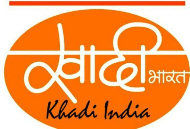 Khadi-India-617x420-w750