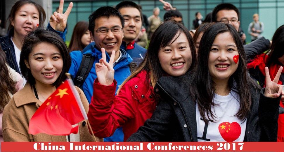 ۴۰ کارگاه و کنفرانس مهندسی و پزشکی چین در تابستان ۹۶