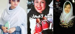 اینستاگردی هفتگی: سوگ نوشته های اینستاگرامی ایرانیان در فقدان «آتنا»