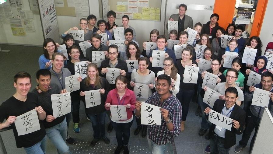 آشنایی با ۲۵ دانشگاه ممتاز ژاپن [قسمت اول]