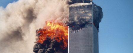 دوره اجمالی حملات ۱۱ سپتامبر ۲۰۰۱ که منجر به کشته شدن حدود ۳ هزار نفر شد